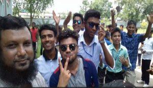 তেলিগাতী সরকারী কলেজের ফলাফলের আনন্দ উল্লাস